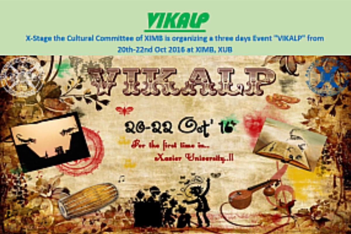 VIKALP: Festival of Performing Arts: 20th – 22nd October, 2016